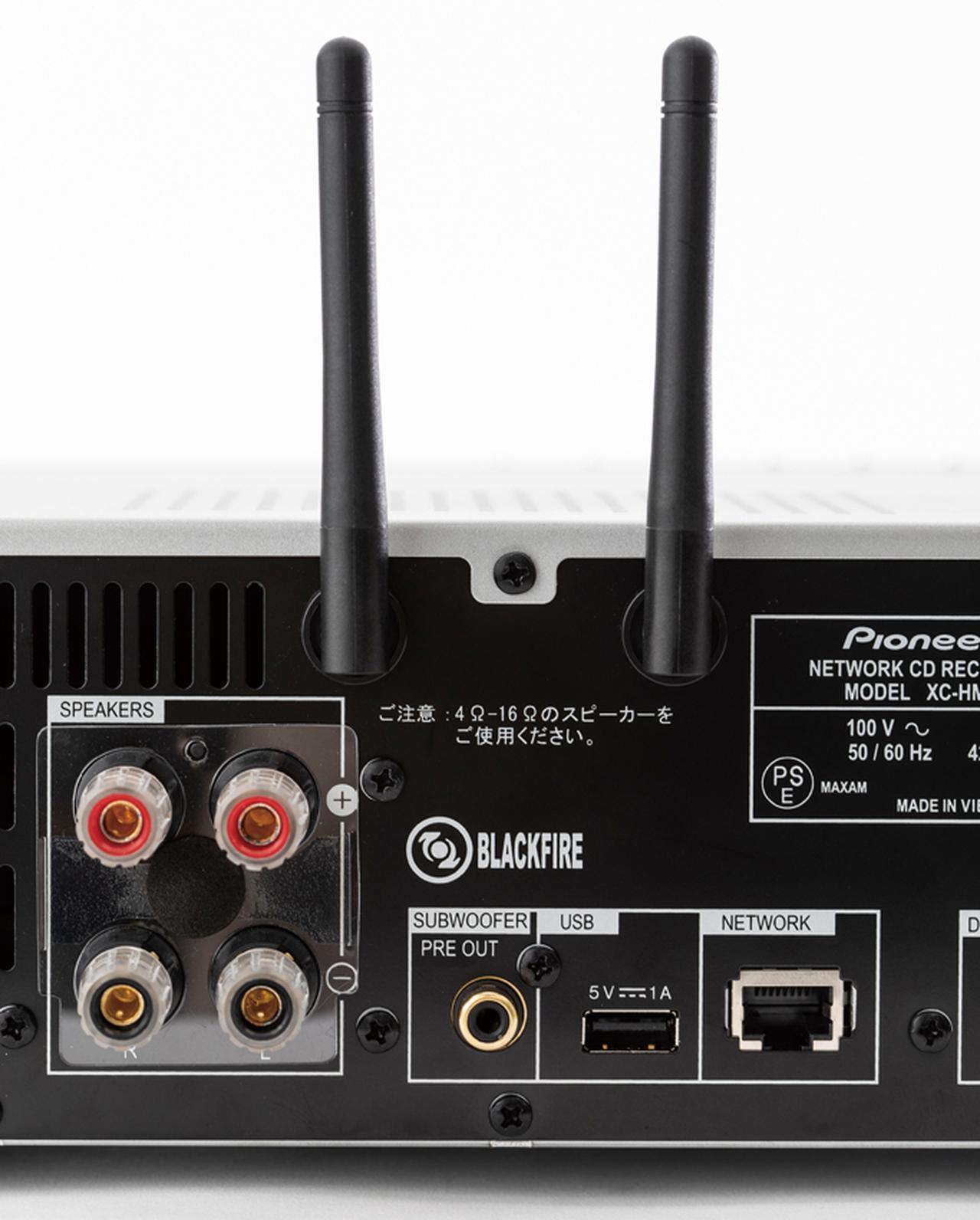 画像: Wi-Fi用アンテナとLAN端子を備え、HDD増設用のUSB端子もある。スピーカー端子はバナナプラグ対応。