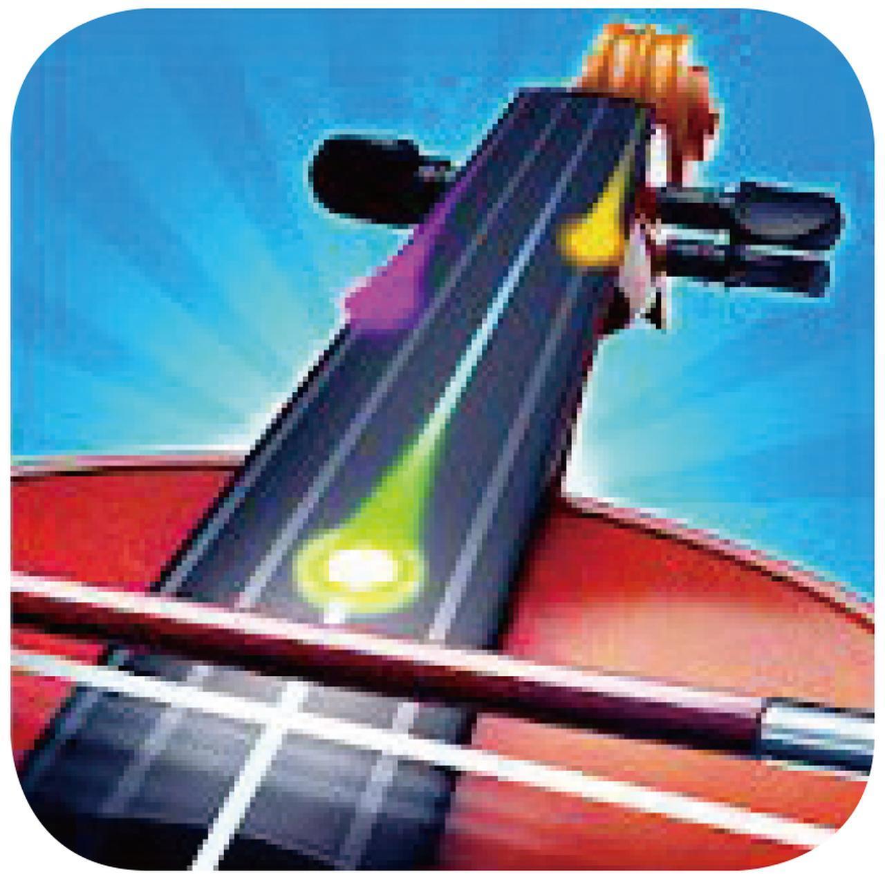 画像4: 【無料楽器アプリ】バイオリンやドラムを演奏! 1人バンドを実現!おすすめ4選はコレだ