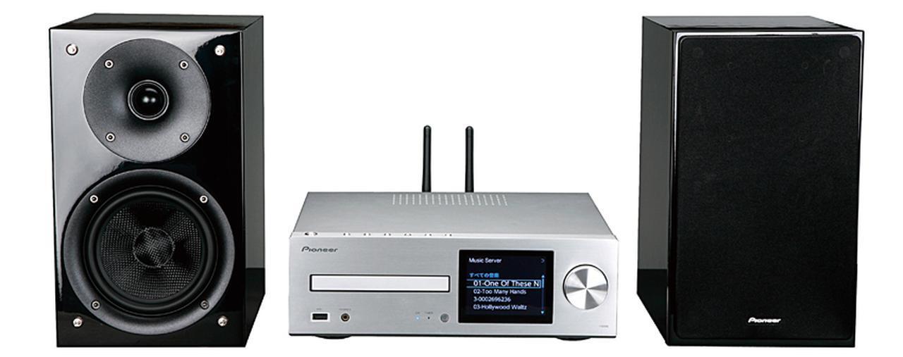 画像: 3.5インチのカラーディスプレイを搭載したミニコンポ。本体にUSB HDDを接続可能で、音楽配信サイトの楽曲を直接保存可能。高音質DACの搭載など、音質設計も万全。 サイズ CDレシーバー:幅29㎝×高さ9.8㎝×奥行き33.3㎝ スピーカー:幅16.5㎝×高さ28㎝×奥行き25.9㎝、重量 CDレシーバー:3.5kg スピーカー:4.4㎏(1台)、実用最大出力 65W+65W(4Ω) ドライブ:CD CD-R/RW、ラジオ:AM/FM ワイドFM、対応ハイレゾ:PCM 192/24 DSD 11.2、ブルートゥース:SBC/AAC