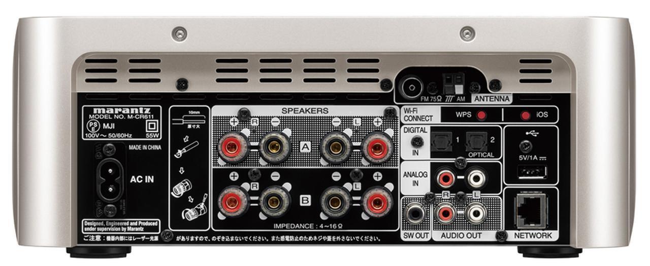 画像: パワーアンプ4基を搭載し、背面のスピーカー端子は2系統を備えている。入出力端子も充実。