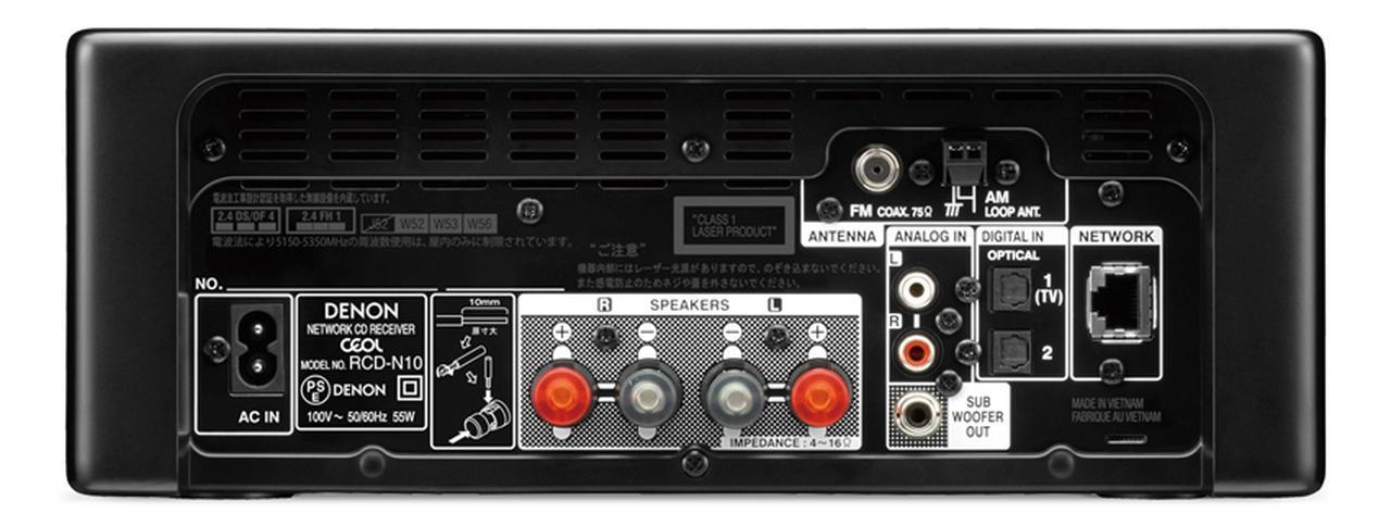 画像: スピーカー端子は、配線しやすいプッシュ式を採用。RCA入力やUSB端子のほか、サブウーハー出力もある。