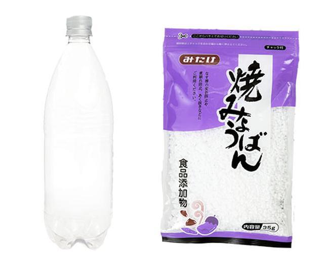 画像: 焼ミョウバン:50g(1袋30gならば2袋) 1Lサイズのペットボトル