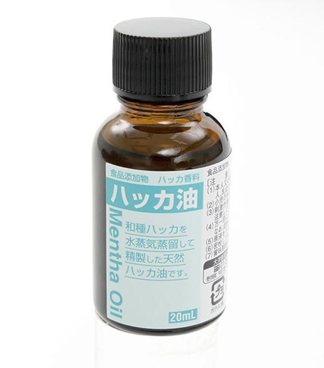 画像: ❷ハッカ油は、ハッカソウというミントを乾燥させて抽出した植物油。20ml数百円ほどで薬局で手に入る amzn.to