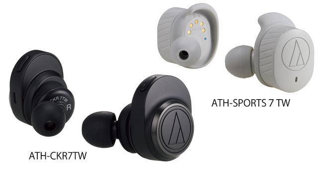 画像: 性能・用途の異なる2タイプの完全ワイヤレスイヤホンを投入
