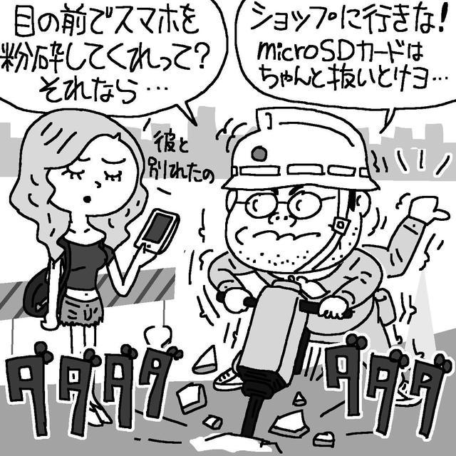 画像: イラスト/はやし・ひろ