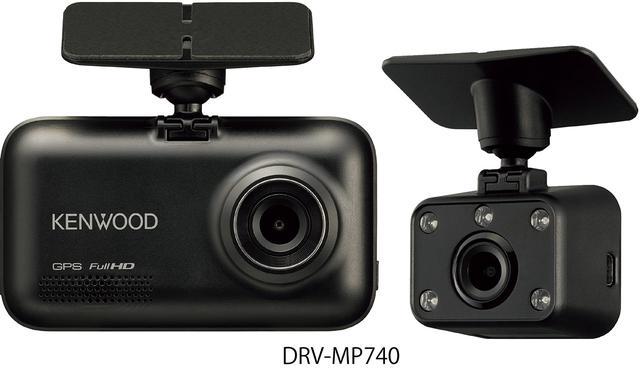 画像: 後方や車内を同時に録画できる2カメラのドライブレコーダー