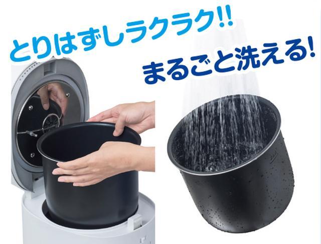画像: 取り外して洗える。