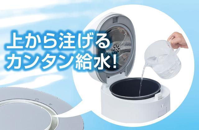 画像: 上から注げるので給水が簡単。