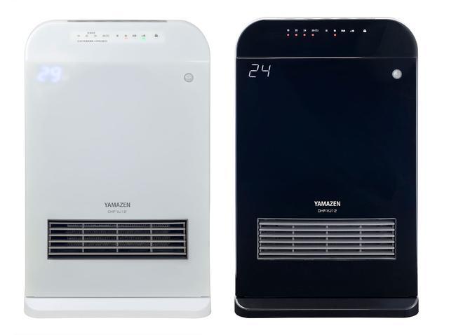 画像: 温度・人感センサー付き消臭セラミックヒーターDHF-VJ12