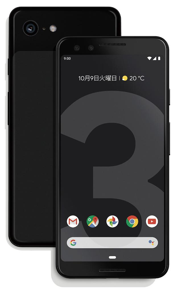 画像: Google Pixel 3 /Google Pixel 3 XL