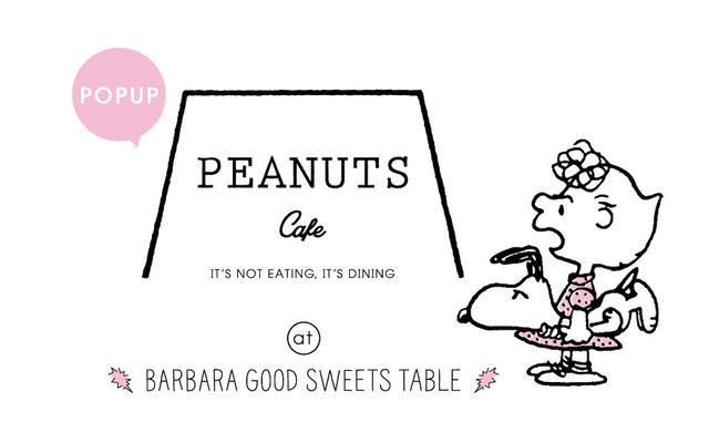 画像: サリーとスヌーピーをロゴにあしらった、期間限定「PEANUTS Cafe」© 2018 Peanuts Worldwide LLC