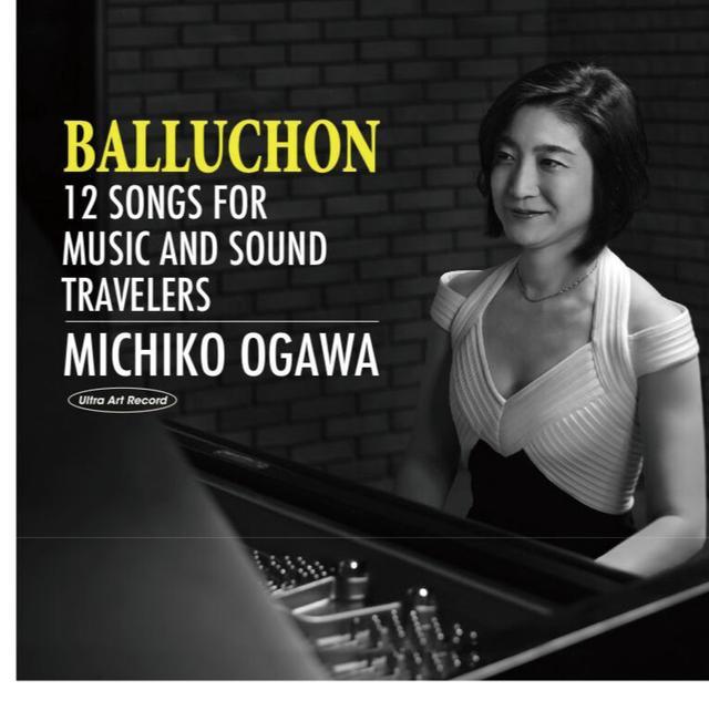 画像: 高級オーディオブランド「テクニクス」復活の立役者によるジャズピアノアルバム