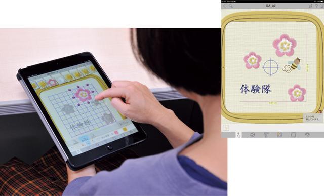 画像: 260種のデザインを内蔵した専用アプリ「dot Customizer」で素材を選び、縫う位置や大きさを決める。