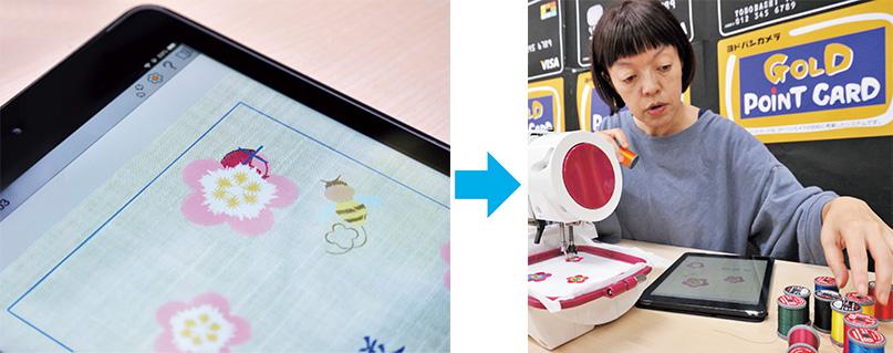 画像: 縫っている様子は、リアルタイムで画面に反映されるので、進行状況が確認できる。カラフルな刺繍のときは、途中で上糸を交換。ここは人間の役割