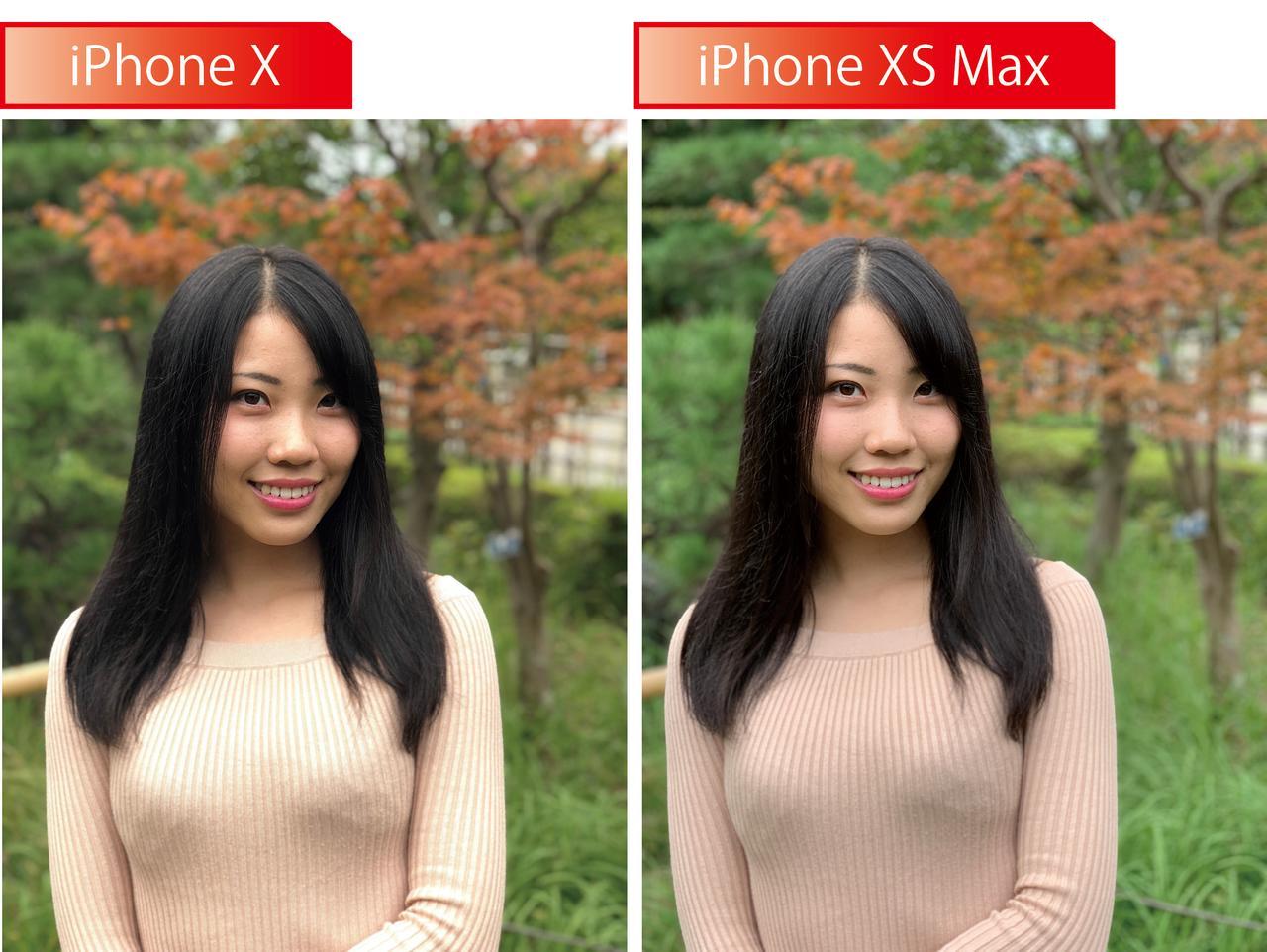 画像: XとXSのポートレートモードを比較。進化したニューラルエンジンにより、XSは肌の白飛びが明らかに減っている。また、撮影後、背景のボケ具合を自由にコントロールできるようになった。