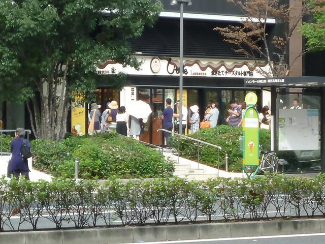 画像: 店舗の行列(岡山)