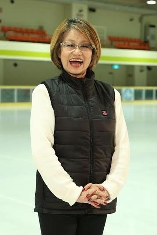 画像: フィギュアスケートコーチの山田満知子さんも愛用