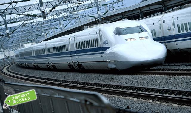 画像: カメラを斜めに構えて新幹線を流し撮り。より動きのある写真となった。