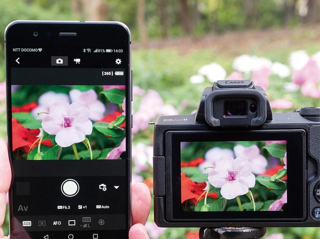 画像: スマホアプリを使うと、スマホからカメラの操作が可能になる。例えば、「撮影」を選択すると、カメラがとらえている像をスマホ画面で見られる。