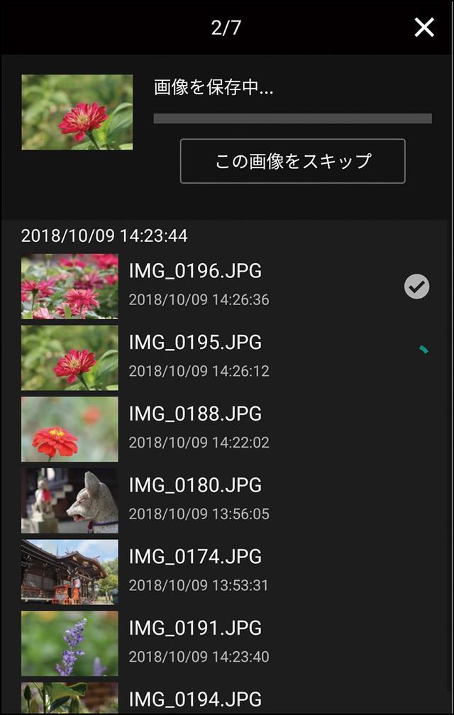 画像: カメラ内の写真の一覧を表示し、その中から選択した画像をスマホに転送できる。画像サイズもオリジナルのままか、自動的に縮小するかを選べる。