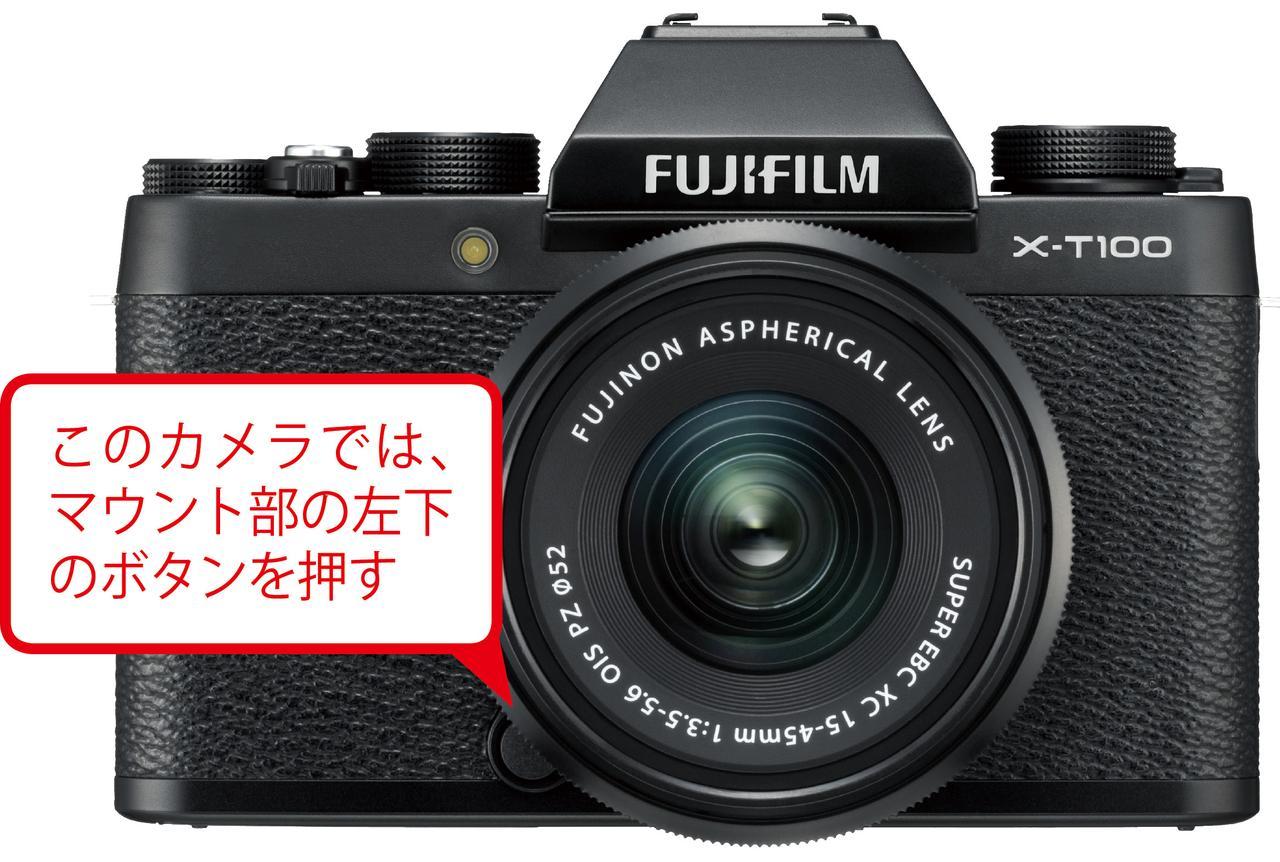 画像: レンズ取り外しボタンは、マウント部の前から見て左下か右側にある場合が多い。今回使用した富士フイルム・X-T100とペンタックス・K-70は「左下」にある。