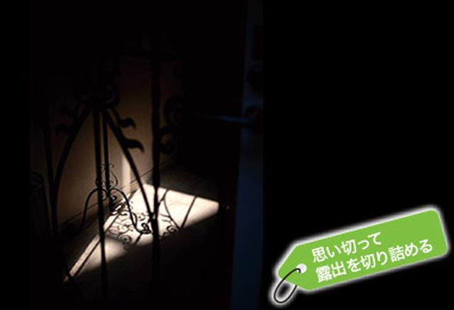 画像: こちらも暗めに調整した作例。マイナス補正で太陽の光が差し込む部分を印象的に仕上げた。