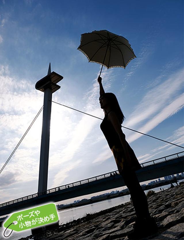 画像: 日傘を高く持ち上げてもらい、印象的な写真に仕上げた。