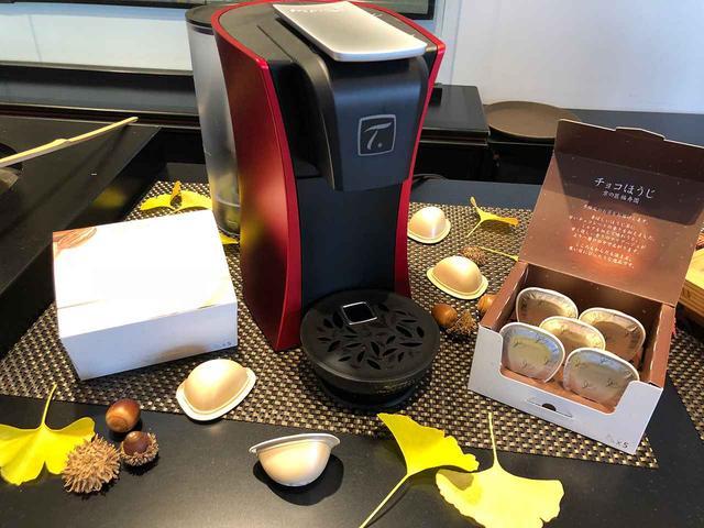 画像: 「チョコ×ほうじ茶」が新感覚で美味しい!ネスレ・スペシャル.Tの新フレーバーと新マシンをレポート - 特選街web