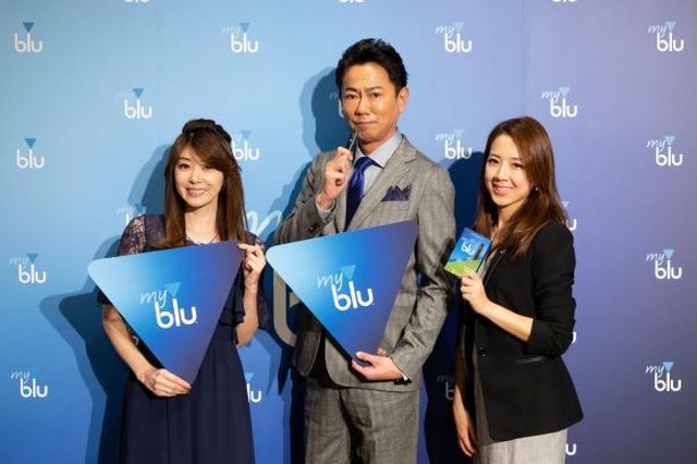 画像: 矢部みほさん、東幹久さんとインペリアル・タバコ・ジャパンのセツ クリスティンさん