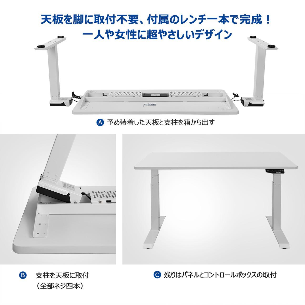 画像2: 座ったり立ったりをくり返せる電動昇降デスク