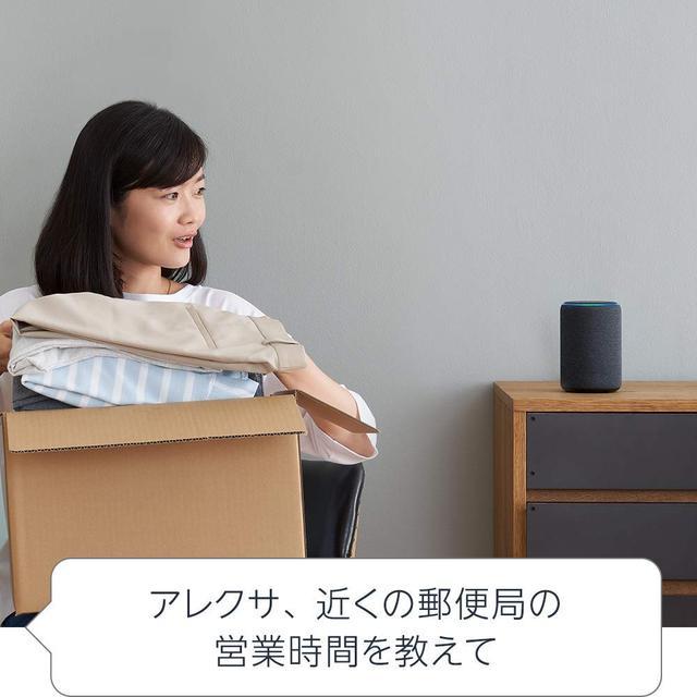 画像: 対応スマート家電のコントロールも可能な多機能・上位モデル「Amazon Echo Plus(第2世代)」