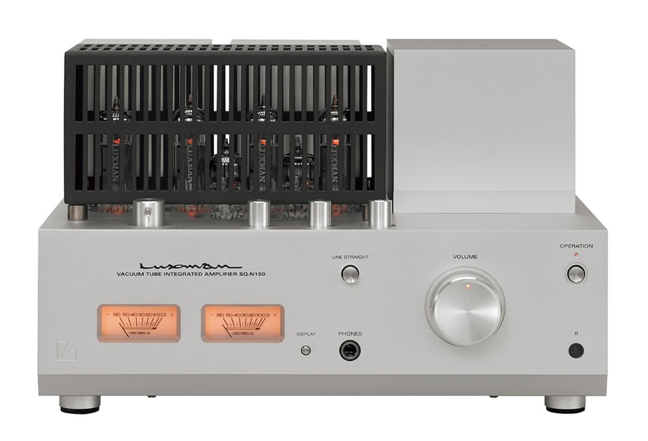 画像: コンパクトで高性能な真空管オーディオシステム「Neo Classico」シリーズを、11年ぶりに復活させて発売。