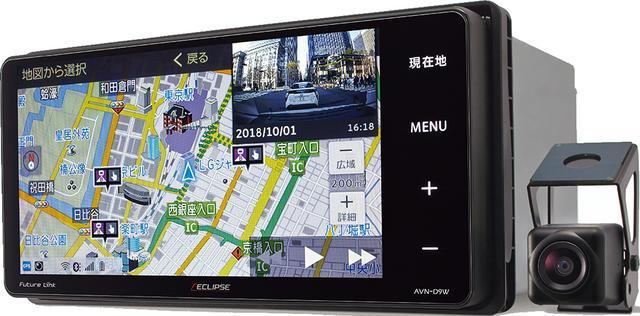 画像: ドライブレコーダーが後方録画にも対応したのが特徴。