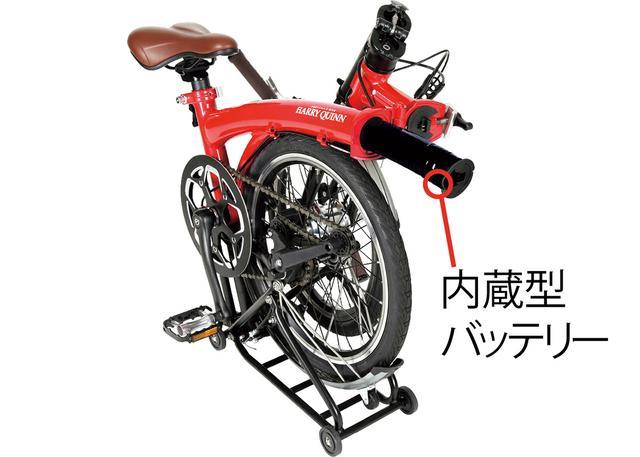 画像: フレーム内にバッテリーを格納することで、電動アシスト自転車とは思えないデザインも実現。