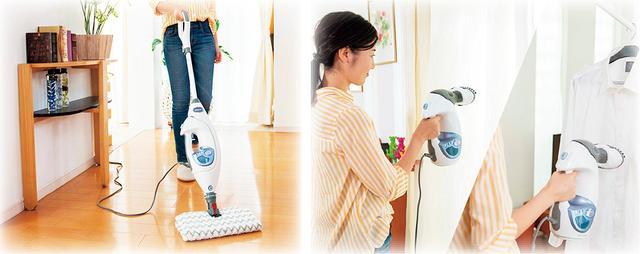 画像: 「2-IN1 プロ スチームモップ」は、ハンディモップと一体の上位モデル。衣類スチーマーとしても使える。