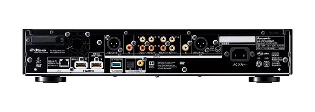 画像: 高級オーディオプレーヤーで採用されているバランス音声出力端子を搭載する。