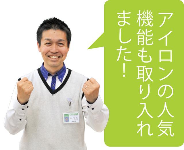 画像3: 東芝の衣類スチーマーはコードレスでも使用可!ヨドバシカメラでTAS-X4 を使ってみた【使い方動画あり】