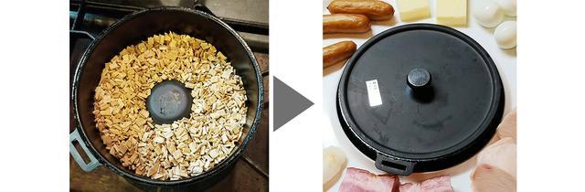 画像: 燻製チップを付属のチップポットに入れて火にかける。2分(強火1分+中火1分)ほど熱したら、本体中央部のスペースにセットする。