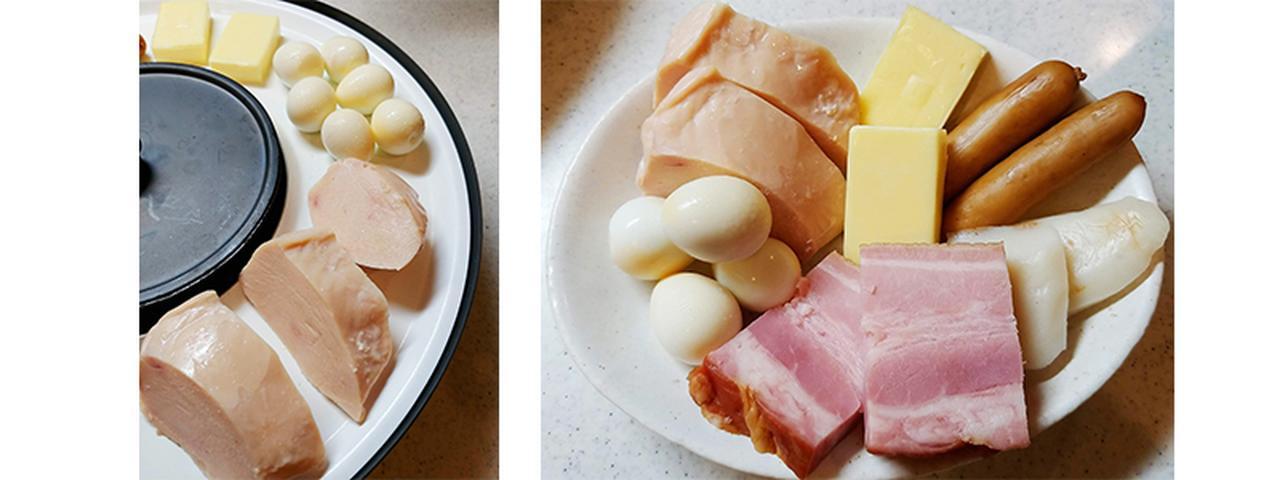 画像: うずらの卵や厚切りベーコン、サラダチキンなど、うっすらと色がつき、いずれも燻製テイストが味わえた。