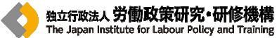 画像: (55)休職制度と職場復帰|雇用関係紛争判例集|労働政策研究・研修機構(JILPT)
