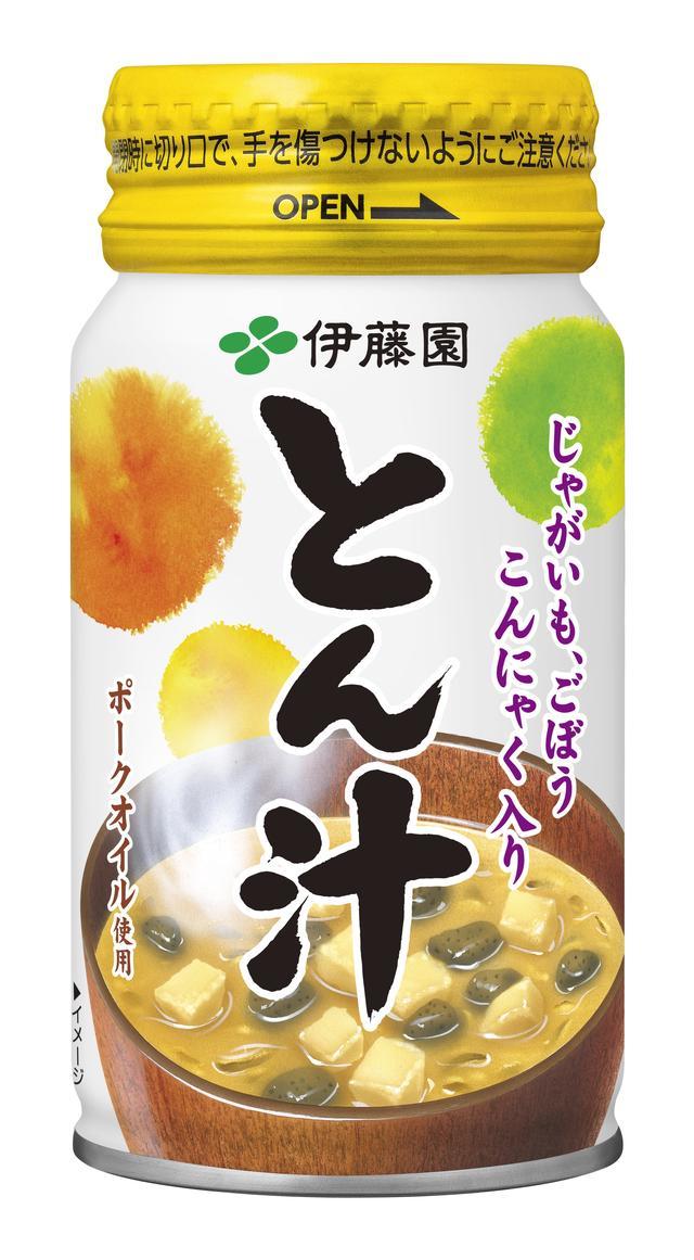 画像: フード系飲料「とん汁」