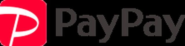 画像: PayPay-QRコード・バーコードで支払うスマホアプリ