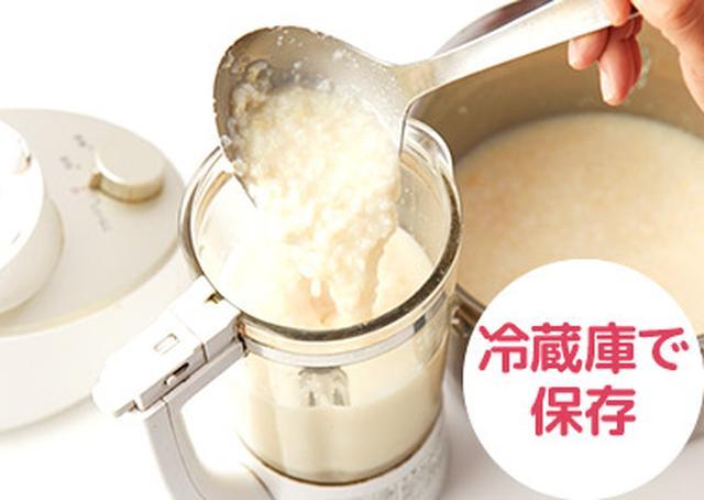 画像8: 【腸内環境改善】奄美の長寿飲料「ミキ」の作り方・アレンジレシピ
