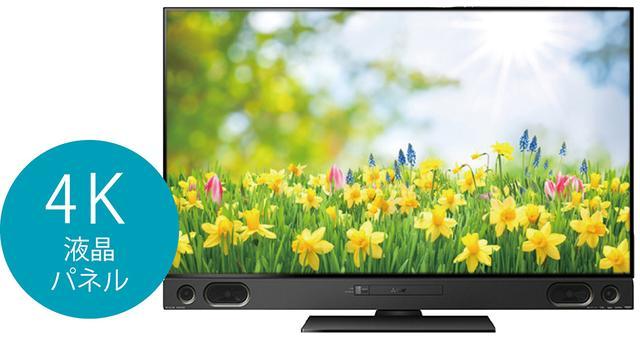 画像: 新放送用チューナー内蔵の液晶テレビ。58V/50V/40V型をラインアップ。HDD&BDレコーダー機能を内蔵した珍しいオールインワンタイプで、4K放送も録画可能。4K画質の市販UHD BDソフトの再生もできる。