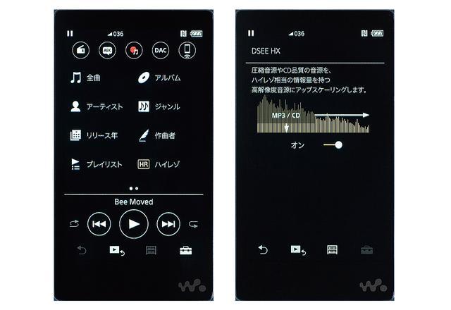 画像: 操作性は良好で、目当ての楽曲が快適に探し出せる。CDや圧縮音源をハイレゾ相当の高音質で楽しめる「DSEE HX」は、AIの導入で、より最適な処理が行われるようになった(写真右)。