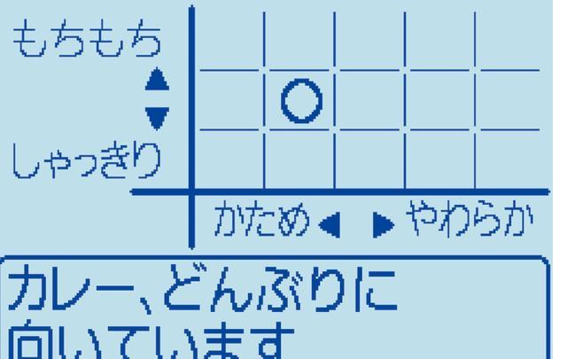 画像: 三菱の炊き分け設定画面。