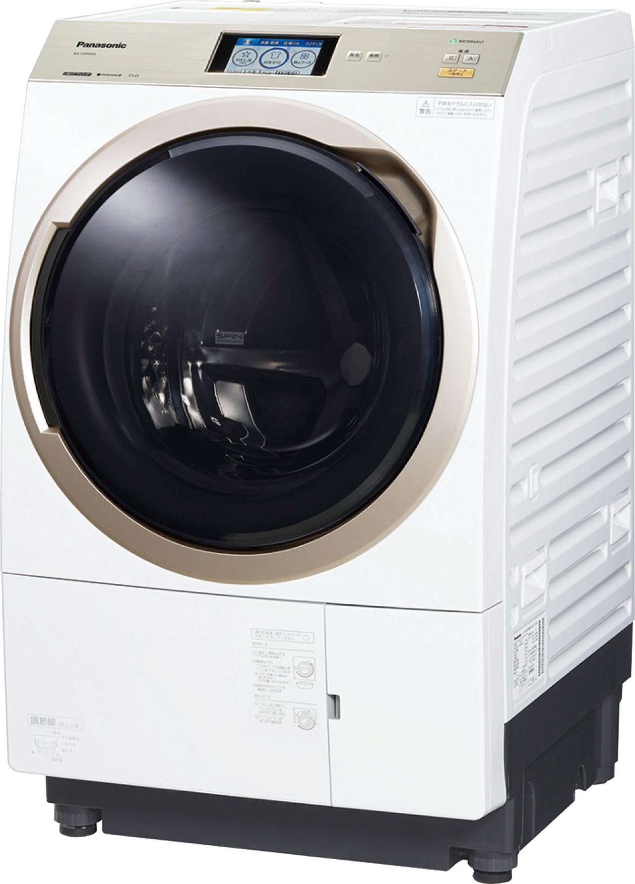 画像1: 【洗濯乾燥機おすすめ2019】人気はドラム式?温水洗浄機能にも注目!