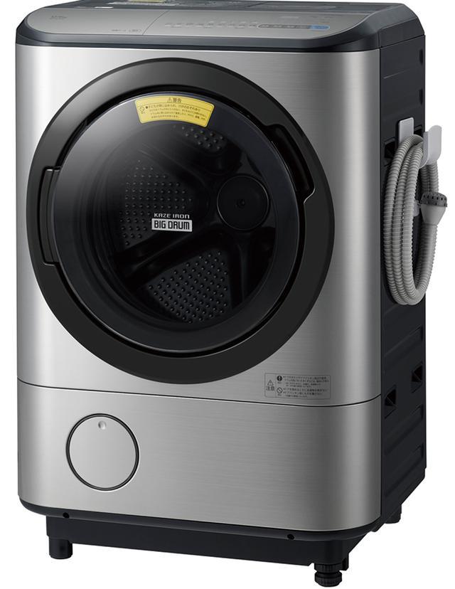 画像2: 【洗濯乾燥機おすすめ2019】人気はドラム式?温水洗浄機能にも注目!