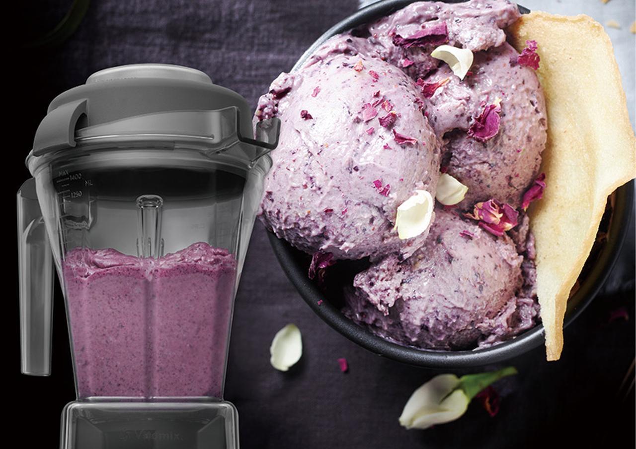 画像: 凍った果物を砕いてアイスクリームも。カップの手入れは、洗剤を入れて、1分撹拌すれば完了。