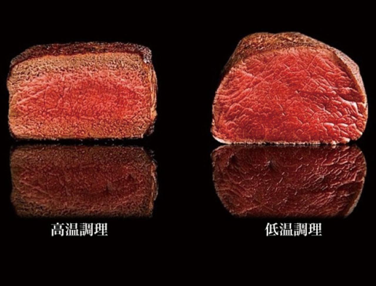 画像: 60〜65℃でじっくり火を通した肉は、たんぱく質が固まらず、極上のレア感に仕上がる。